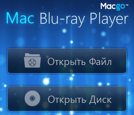 Mac Blu-ray Player 2.17.4.3289