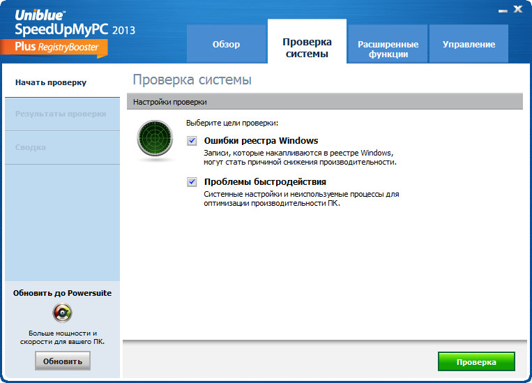 Скачать Movavi Video Editor с ключом