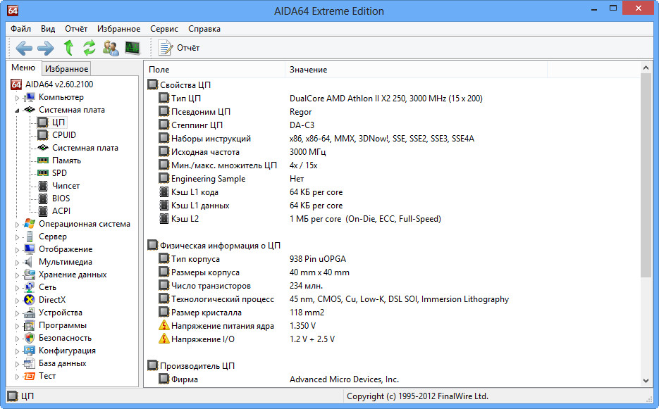 AIDA64 Extreme Edition is a streamlined Windows diagnostic and benchmarking
