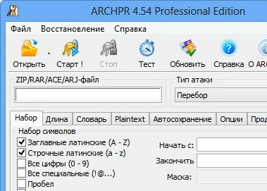 Advanced Archive Password Recovery Pro 4.54