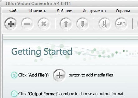 Aone Ultra Video Converter 5.5.0401
