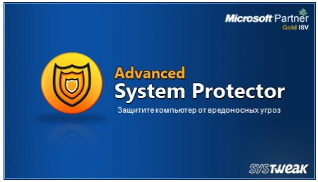 Advanced System Protector 2.2.1000 + ключ