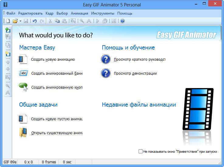 Программу Для Создания Flash Анимации