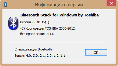 Toshiba Bluetooth Stack 9.10.15BT