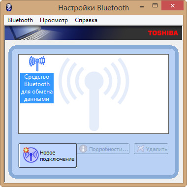 bluetooth software for windows 7 64 bit free download for toshiba