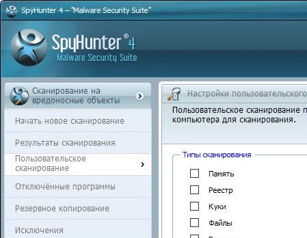 логин и пароль для spyhunter 4